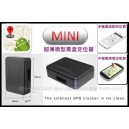 Mini Tracker Black Box & Listen Device